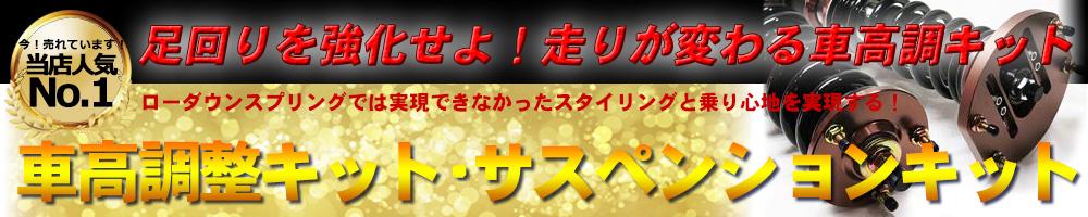 banner001_n